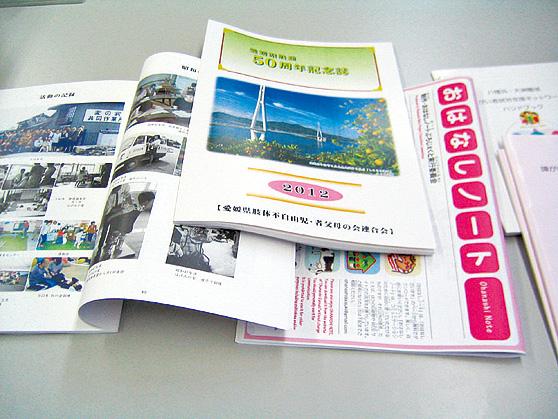 印刷(製本印刷一式)